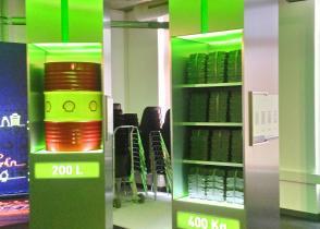 Image de l'activite Electrobroc : l'exposition