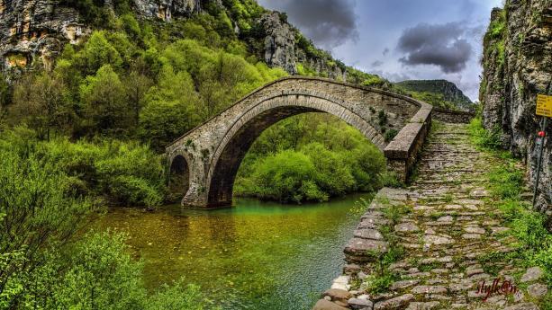 Image de Grèce Macédoine